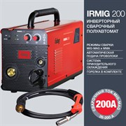 Сварочный полуавтомат Fubag IRMIG 200 31 433,1