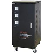 Стабилизатор напряжения Ресанта АСН-30000/3 трехфазный